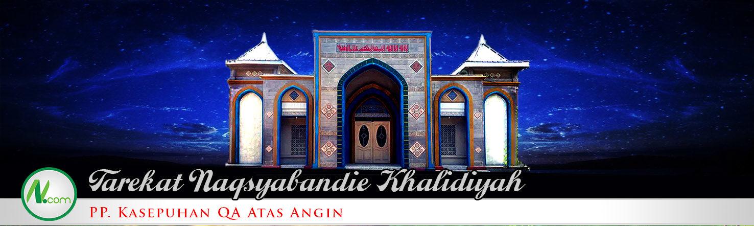 Tarekat Naqsyabandie Khalidiyah